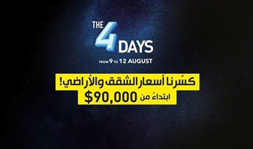 The 4 Days by Sakr Real Estate