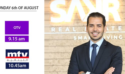 Don't miss our Group Marketing Director, Mr. George Khouri, talking about SRE 4 days, Sakr Real Estate initiative to boost the real estate market !